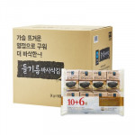 [W] CHUNGJUNGONE Seaweed Roasted With Perilla Oil (4g*16pcs)*4ea