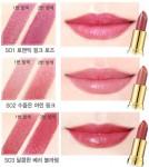 [W] SIDMOOL Volufiline Refair Lipstick 3.4g
