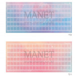 [W] MANET Cutting Sticker Paper (Purple Pink)
