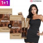 [R] EVERBIKINI Garcinia Time Bbajillacano Diet Coffee 1+1box