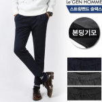 [R] Le'GEN HOMME Simple Loose Fit Slacks 1ea