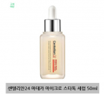 [R] CENTELLIAN 24 Madeca Micro Startoc Serum 50ml