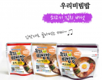 [R] NAVER EASYBOB bibimbap 3 kinds (beef / kimchi / mushroom) 1ea