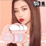 [R] 16 Brand Tone Shake Essence Pact 12g
