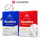 [R] LEADERS Insolution Vaseline Nourishing Mask 27ml*10ea