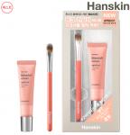 [R] HANSKIN Blemish Cover Concealer 12g