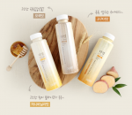 [R] CALOBYE Easy Diet 1+1 #Grain+Honey 1ea