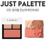 [R] LAKA Just Palette 11g