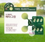 [R] VITALBEAUTIE Meta Green 90 pills