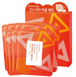 [R] ENTIA Hydro Orange Oxygen Pad 7piece