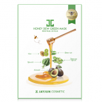 [R] JAYJUN Honey Dew Green Mask 25ml*5piece
