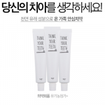 [R] VT Think Your Teeth Toothpaste 50g