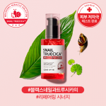 [R] SOME BY MI Snail True Cica Miracle Repair Serum 50ml