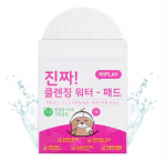 MIPLAY Real! Cleansing Water Pad 25ml(10 pads)