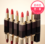 [R] NATURE REPUBLIC Kiss My Airy Lip Stick 4g