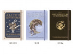 [R] Alice Diary 1ea