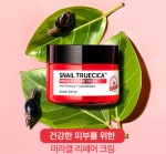 [SALE] SOME BY MI Snail Truecica Miracle Repair Cream 60g
