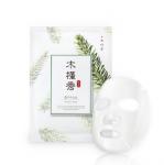 MOKGEUNSU Geumsu Mask 30g*10ea