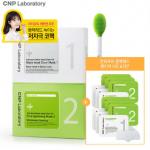 [R] CNP Anti-Poro Black Head Clear Kit (Set)