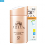 [R] ANESSA Perfect UV Sunscreen Mild Milk SPF 50+ PA++++ 60ml