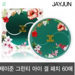[R] JAYJUN Green Tea Eye Gel Patch 1.4g*60ea