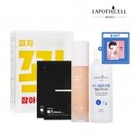 [R] Lapothicell oil cut clay lotion Set (50ml+125ml+25ml*2)