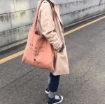 [R][10x10] Second Morning Apricot Seed Eco Bag 1ea