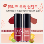 [R]Sidmool BEAUREEZE Lip Tint 3.5ml