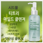 [R] Sidmool TeaTree Mild Cleanser 150ml