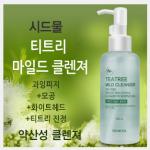 [R] Sidmool TeaTree Mild Cleanser 150ml