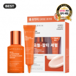 [R] Aprilskin Real Carotene Blemish Clear Serum 37ml (+15ml)