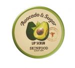 [R] SKINFOOD Avocado&Sugar Lip Scrub 14g