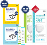 [R] Ministry of Food and Drug Safety Domestic production KF-AD (splash)/KF94 40 sheets