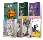 [R] Books 1set