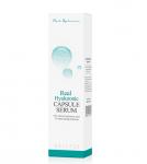 [R] WELLAGE Real Hyaluronic Capsule Serum 50ml