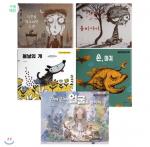 [R] 5 Books 5ea