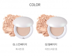 TONYMOLY The Shocking Pact Fix Cover 13g