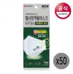 [R] LG Airwasher Basic KF94 Mask 50ea