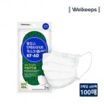 [R] WELKEEPS KF-AD Mask 100ea