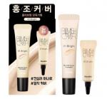 [R] HAN SKIN Blemish Cover Concealer 1set