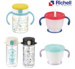 [R] RICHELL AQ Cup Set 1set