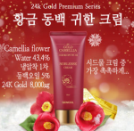 [R] SIDMOOL Gold Camellia Cream 80ml