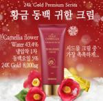 [R] SIDMOOL Gold Camellia Cream 80ml