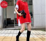 [R] DEEPNY Boxy Knit Vest
