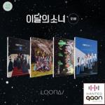 [R] LOONA - 3rd Mini Album (12:00) - versions A and D 1ea
