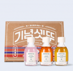 [R] AROMATICA Skin Care Best Trio Set 1set