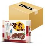 [R] LOTTE Choco Rice Cake Pie 1set