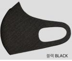 [R] GRAPHENE Mask 30ea
