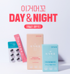 [R] Daily Package Day & Night 1set