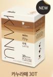 [R] KANU Latte 30T